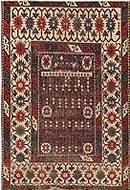 Antique Avar Rugs