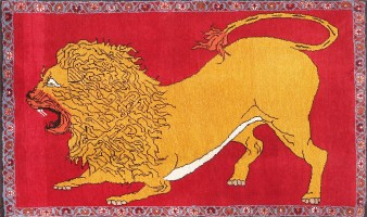Vintage Qashqai Lion Carpet 47556 Color Detail - By Nazmiyal